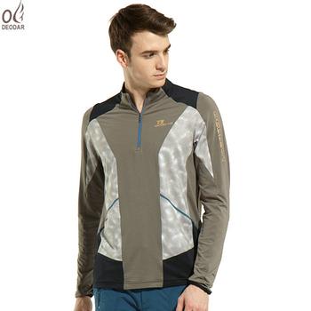 DEODAR 男款長袖吸濕排汗立領衫-鐵灰色(L)