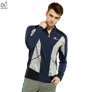 DEODAR 男款長袖吸濕排汗立領衫-深藍色(L)