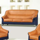 《AGNES 艾格妮絲》安麗透氣乳膠皮沙發三人座(四色可選)(橘色)