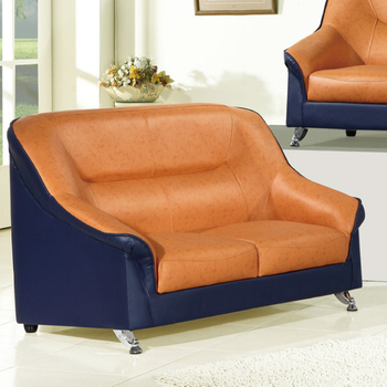 《AGNES 艾格妮絲》安麗透氣乳膠皮沙發雙人座(四色可選)(橘色)