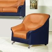 《AGNES 艾格妮絲》安麗透氣乳膠皮沙發單人座(四色可選)(橘色)