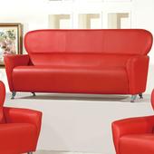 《AGNES 艾格妮絲》雲彩乳膠皮沙發組三人座(三色可選)(紅色)