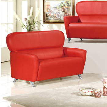 《AGNES 艾格妮絲》雲彩乳膠皮沙發雙人座(三色可選)(紅色)