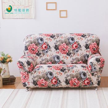 《歐卓拉》富貴滿堂彈性沙發便利套2人座(紅)