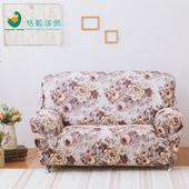 《歐卓拉》富貴滿堂彈性沙發便利套2人座(咖)