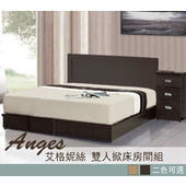 《AGNES 艾格妮絲》晶鑽臥室五件掀床組合(床墊+床頭片+掀床底+床頭櫃+衣櫃)(胡桃色)