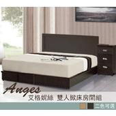 《AGNES 艾格妮絲》晶鑽臥室七件掀床組合(床墊+床頭片+床底+鏡台+椅+床頭櫃+衣櫃)(胡桃色)