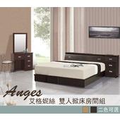 《AGNES 艾格妮絲》超值典藏五件式臥室掀床組合(床墊+床頭箱+掀床底+床頭櫃+衣櫃)(胡桃色)