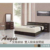 《AGNES 艾格妮絲》超值典藏七件式臥室掀床組合(床墊+床頭箱+掀床+床頭櫃+鏡台+椅+衣櫃)(胡桃色)