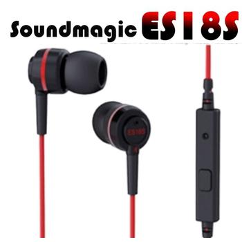 soundmagic 聲美耳機 聲美耳機 soundmagic 超高cp值入耳式線控麥克風耳機 es18s(es18s 紅)