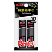 自動鉛筆芯-2入 2B(PC205N)