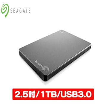 Seagate 希捷 Backup Plus V2 Slim 1TB 外接行動硬碟(銀色)
