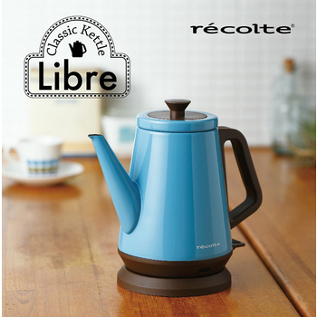 recolte 日本麗克特 Libre 經典快煮壺(土耳其藍)