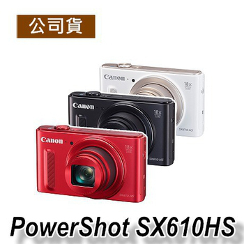 Canon SX610 HS 18倍光學變焦相機(公司貨)內附原廠套★送16G記憶卡+NB6L專用電池+讀卡機+小腳架+清潔組+保護貼(黑)