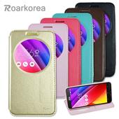 《Roarkorea》ASUS ZenFone 2 (5.5吋)開窗隱磁站立皮套(綠色)