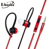 《E-books》S29 音控接聽運動兩用耳掛耳機(1入)