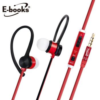 E-books S29 音控接聽運動兩用耳掛耳機(1入)