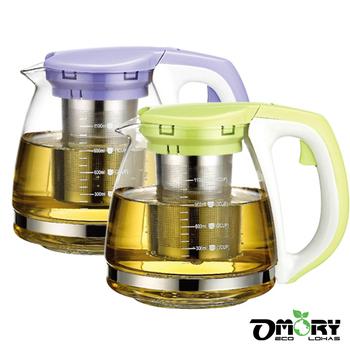 OMORY 耐熱玻璃張弓壺/茶壺/咖啡壺(附濾網)-1100ml(綠色)