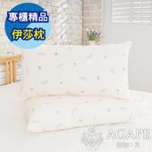 《AGAPE亞加●貝》專櫃精品伊莎枕☆MIT台灣製造(伊莎枕LM)