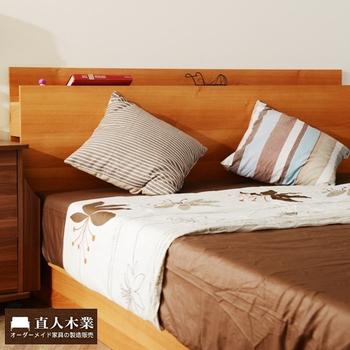 日本直人木業 5尺原木色雙人床架