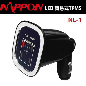 NIPPON NL-1 胎壓偵測器(胎外)