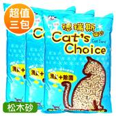 《德瑞斯Cats Choice》松木砂(10Lx3包,約13.2公斤)