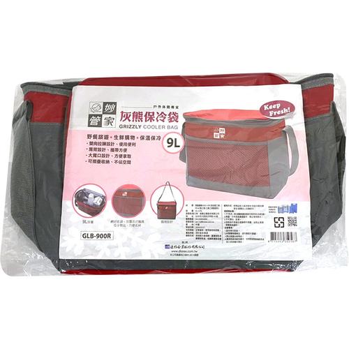 《妙管家》GRIZZLY 保冷袋9L-顏色隨機出貨(GLB-9OOG)