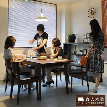 日本直人木業 START生活美學餐桌椅(一桌四椅)