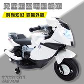 《TECHONE》MOTO3 仿真跑車重型機車設計可充電版 兒童電動摩托車/童車/機車(帥氣破錶首選)(白)