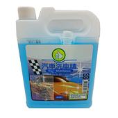 FP汽車洗車精 2000ml