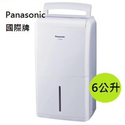 Panasonic 國際牌 6L智慧節能除濕機F-Y12BMW