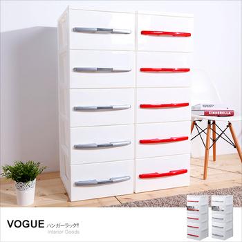 樂活 日式簡約 DIY組裝式 五層收納櫃 兩色可選(紅色)