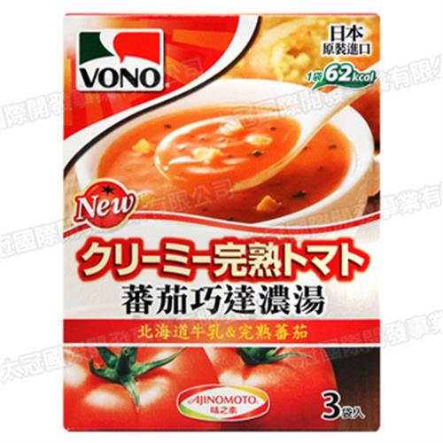 VONO 蕃茄巧達濃湯(15.3公克x3包/盒)