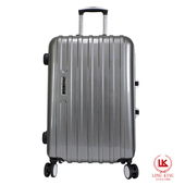 《LONG KING》24吋PC鏡面硬殼鋁框行李箱(LK-8007)(灰色)