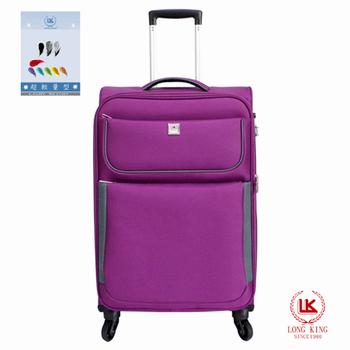LONG KING 28吋羽量系列行李箱(LK-1501/28)(紫色)