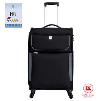 ★結帳現折★LONG KING 24吋羽量系列行李箱(LK-1501/24)(黑色)
