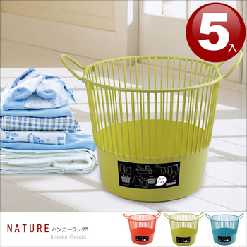 美妙生活 米納洗衣籃/垃圾桶 *5入(隨機色:綠色、粉橘、粉藍)