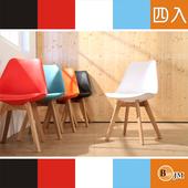 《BuyJM》復刻版皮革座墊造型椅/餐椅/洽談椅(4入)(黑色)