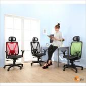 《BuyJM》富比士全網護腰扶手辦公椅/電腦椅(3色)(紅色)