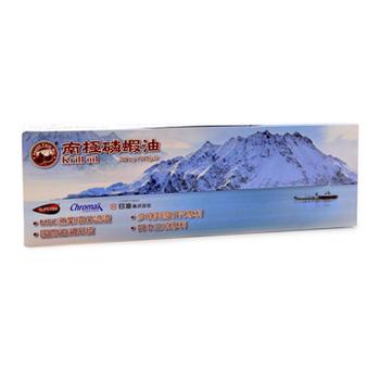 台灣康田 南極磷蝦油Superba Krill oil(60粒/盒)