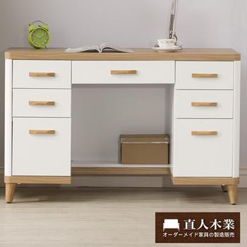 《日本直人木業》LIVE潔白生活功能書桌