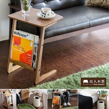 《日本直人木業》START生活多功能置物桌