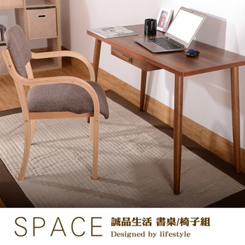 日本直人木業 誠品生活~曲木椅書桌椅組(棕色坐墊+胡桃木色桌)