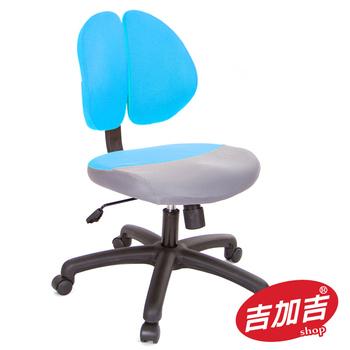 《吉加吉》短背 雙背智慧椅 TW-2998 NHC(水藍色)