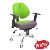 《吉加吉》短背 雙背智慧椅 TW-2998 PROC(綠色布套組)