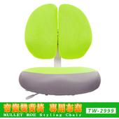《吉加吉》兒童雙背 椅套 TW-2999(綠色)