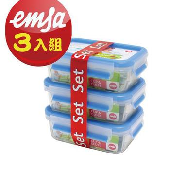 德國EMSA 專利上蓋無縫3D保鮮盒德國原裝進口-PP材質-保固30年(0.55L 超值三件組)