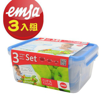 德國EMSA 專利上蓋無縫3D保鮮盒德國原裝進口-PP材質-保固30年(0.55/1.0/2.3L 超值3件組)