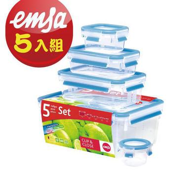 德國EMSA 專利上蓋無縫3D保鮮盒德國原裝進口-PP材質-保固30年(0.15/0.25/0.55/1.0/3.7L 超值5件組)