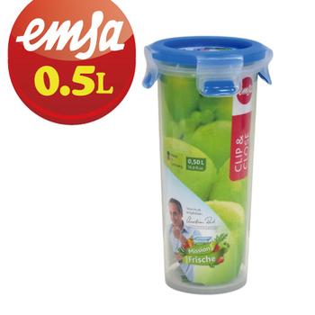德國EMSA 專利上蓋無縫3D保鮮盒德國原裝進口-PP材質-保固30年(0.5L隨行杯)